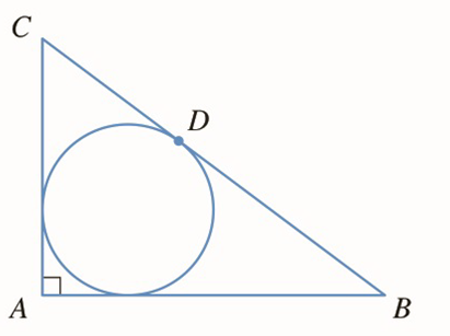 Chapter 3.P, Problem 16P, a Let ABC be a triangle with right angle A and hypotenuse a=|BC|.see the figure. If the inscribed