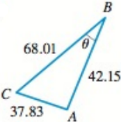 Chapter 6.6, Problem 7E, Finding an Angle or Side Use the Law of Cosines to determine the indicated side x or angle . 7.