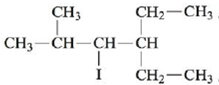 Chapter 21, Problem 138CWP, Name each of the following alkanes. a. b. c. , example  2