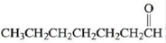 Chapter 21, Problem 142CWP, Name each of the following organic compounds. a. b. c. d. e. , example  1