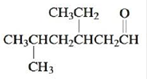 Chapter 21, Problem 142CWP, Name each of the following organic compounds. a. b. c. d. e. , example  2