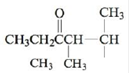 Chapter 21, Problem 142CWP, Name each of the following organic compounds. a. b. c. d. e. , example  4