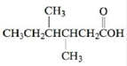 Chapter 21, Problem 142CWP, Name each of the following organic compounds. a. b. c. d. e. , example  5