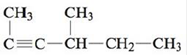 Chapter 21, Problem 26E, Name each of the following alkenes or alkynes. a. b. c. , example  2