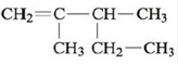 Chapter 21, Problem 26E, Name each of the following alkenes or alkynes. a. b. c. , example  3