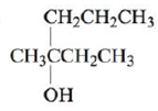 Chapter 21, Problem 51E, For each of the following alcohols, give the systematic name and specify whether the alcohol is , example  2