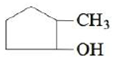 Chapter 21, Problem 51E, For each of the following alcohols, give the systematic name and specify whether the alcohol is , example  3