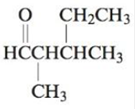 Chapter 21, Problem 55E, Name the following compounds. a. b. c. , example  2
