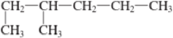 Chapter 1, Problem 1.52EP, Give the IUPAC name for each of the following alkanes. a. b. c. d. , example  3
