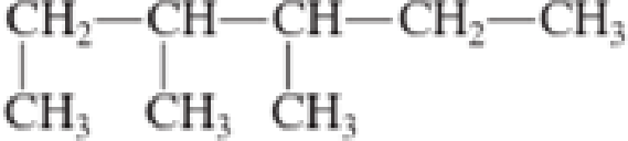 Chapter 1, Problem 1.52EP, Give the IUPAC name for each of the following alkanes. a. b. c. d. , example  4