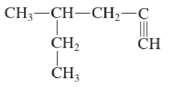 Chapter 2, Problem 2.90EP, Assign an IUPAC name to each of the following unsaturated hydrocarbons. , example  4