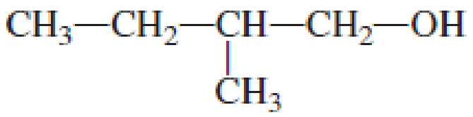 Chapter 3, Problem 3.140EP, Assign an IUPAC name to each of the following compounds. , example  3