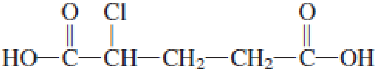 Chapter 5, Problem 5.20EP, Give the IUPAC name for each of the following carboxylic acids. , example  2