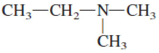 Chapter 6, Problem 6.8EP, Indicate whether or not each of the following compounds contains an amine functional group? , example  2