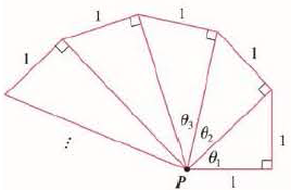 Chapter 11, Problem 22P, Right-angled triangles are constructed as in the figure. Each triangle has height 1 and its base is