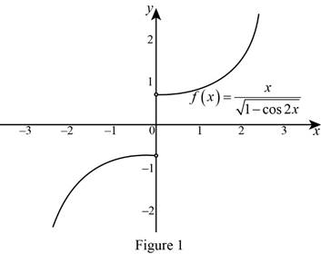 Single Variable Calculus: Concepts and Contexts, Enhanced Edition, Chapter 3.3, Problem 50E , additional homework tip  2