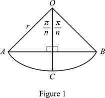 Single Variable Calculus: Concepts and Contexts, Enhanced Edition, Chapter 5.1, Problem 28E