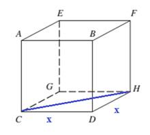 Chapter 1.1, Problem 71PS, Geometry: Characteristics of a Cube The object shown in Figure 27 is a cube (all edges are equal in