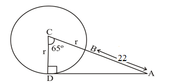 Chapter 2.3, Problem 43PS, The circle in Figure 7 has a radius of r and center at C The distance from A to B is x. For Problems