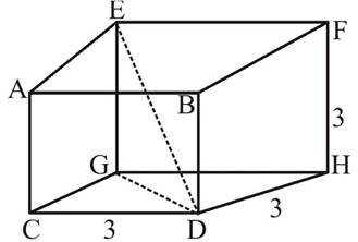 Chapter 2.3, Problem 56PS, Suppose each edge of the cube shown in Figure 10 is 3.00 inches long. Find the measure of the angle