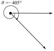 Calculus: An Applied Approach (MindTap Course List), Chapter 8, Problem 3RE