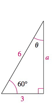 Chapter 8.1, Problem 35E, Analyzing Triangles In Exercises 33-40, solve the triangle for the indicated side and/or angle.