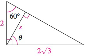 Chapter 8.1, Problem 39E, Analyzing triangles In Exercises 33-40, solve the triangle for the indicated side and/or angle.