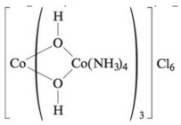 Chapter 21, Problem 74AE, Until the discoveries of Alfred Werner, it was thought that carbon had to be present in a compound