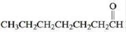 Chapter 22, Problem 142CWP, Name each of the following organic compounds. a. b. c. d. e. , example  1