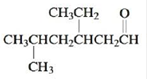 Chapter 22, Problem 142CWP, Name each of the following organic compounds. a. b. c. d. e. , example  2