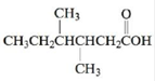 Chapter 22, Problem 142CWP, Name each of the following organic compounds. a. b. c. d. e. , example  5